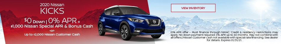 January 2020 Nissan Kicks Offer