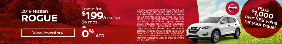 July 2019 Rogue Lease Offer