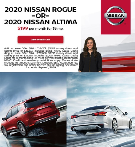 2020 Nissan Rogue OR Altima