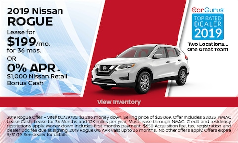 May 2019 Rogue Lease Offer