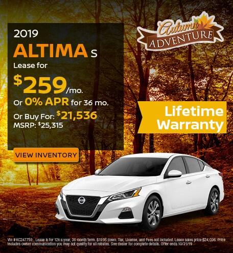 2019 Altima S