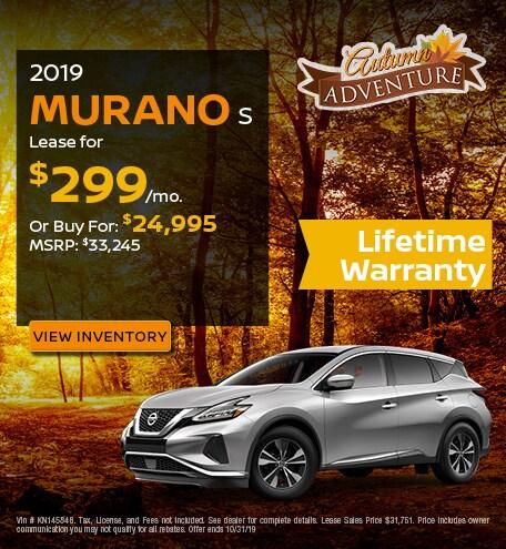 2019 Murano S