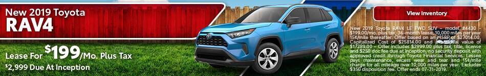 2019 Toyota RAV4 - Lease