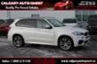 2015 BMW X5 xDrive35d AWD/M-SPORT/NAVI/B.CAM/H.U.D/ROOF SAV