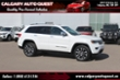 2018 Jeep Grand Cherokee Limited/ 4WD/ NAVI/ B.CAM/ ROOF SUV