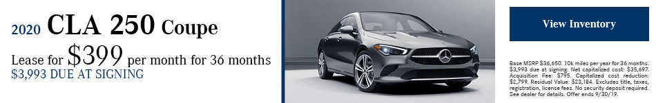 2020 CLA 250 - September Offer