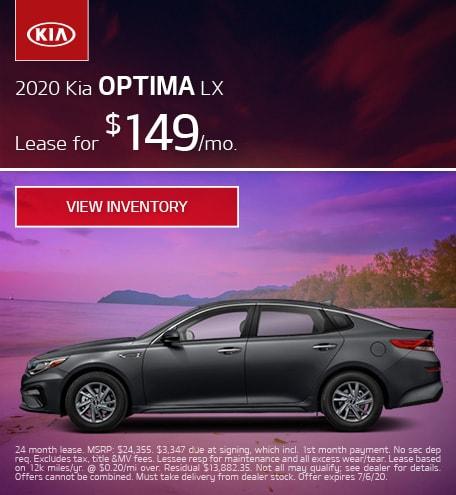 2020 Kia Optima LX - June 2020