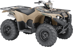 2018 YAMAHA Kodiak 450 EPS AS LOW AS $40/WEEKLY OAC