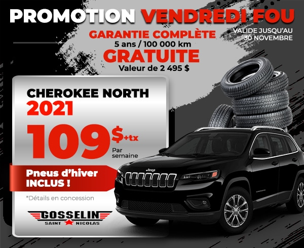 600x490_GSN_Cherokee_North2021_Nov2020_BlackFriday.jpg