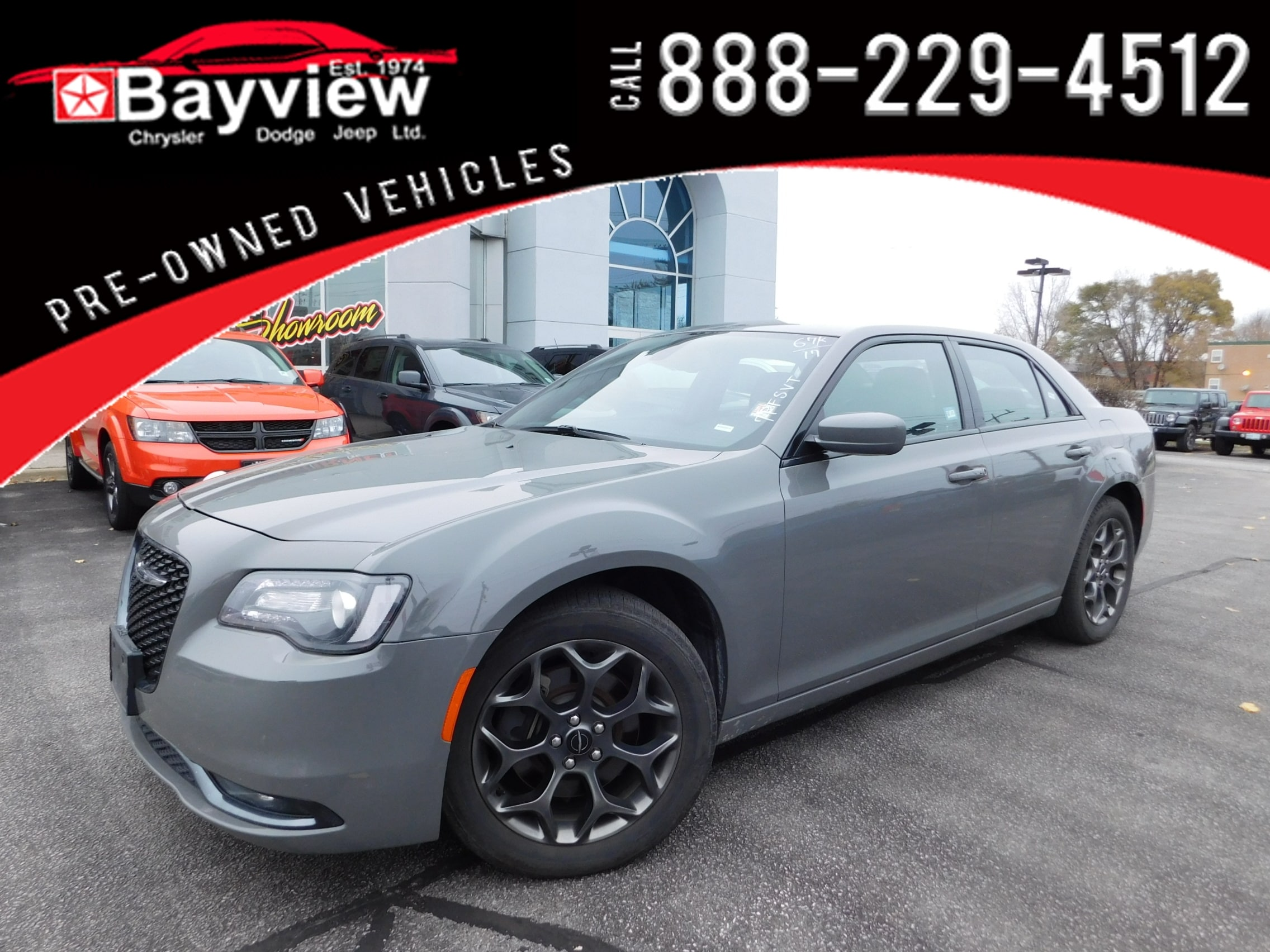 2017 Chrysler 300 S Berline