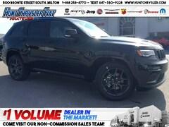 2020 Jeep Grand Cherokee LIMITED X | PANO | LEATHER | ALPINE!!! SUV