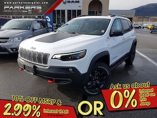 2020 Jeep Cherokee Trailhawk Elite SUV 1C4PJMBX7LD562309