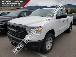 2021 Ram 1500 Tradesman Truck Quad Cab 1C6RRFCG0MN517355