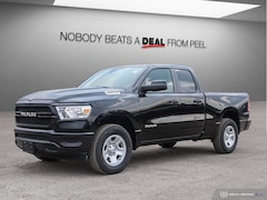 2021 Ram 1500 Tradesman Truck Quad Cab DYNAMIC_PREF_LABEL_INVENTORY_LISTING_DEFAULT_AUTO_NEW_INVENTORY_LISTING1_ALTATTRIBUTEAFTER