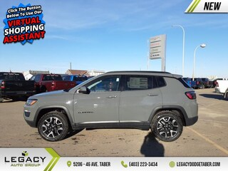 2021 Jeep Compass Upland Edition - Navigation SUV 180HP 4 Cylinder Engine [*A7, NAS, YGS, EDE, DFH, 4EX, -X9, APA, SCC, PDN, 3XA, 5N6, 2GT]