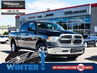 2018 Ram 1500 ST - Trailer Hitch - $203.36 B/W Truck Crew Cab
