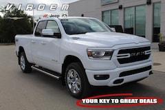 2020 Ram 1500 Big Horn 140 WB 6 4 Box  Truck Quad Cab 6391