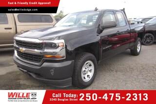 Used 2016 Chevrolet Silverado 1500 Dealer in Victoria BC - inventory
