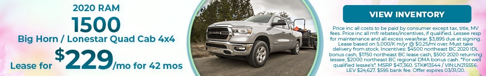 March 2020 RAM 1500 Quad Cab Lease