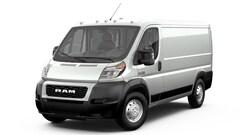 2020 Ram ProMaster 1500 CARGO VAN LOW ROOF 136 WB Cargo Van Rockaway, NJ