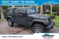 2017 Jeep Wrangler Unlimited Rubicon 4x4 SUV 1C4BJWFG2HL752676