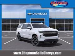 2021 Chevrolet Suburban RST SUV