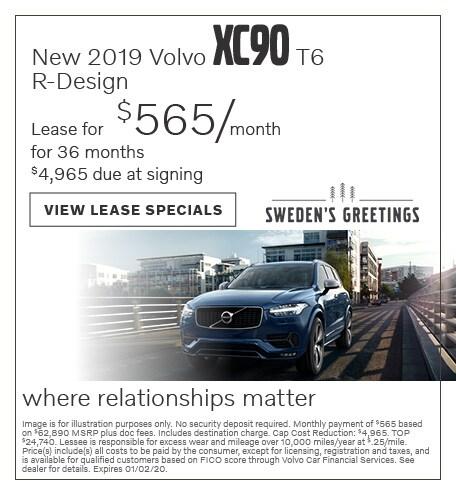 2019 - Dec XC90