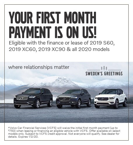 2019 - Dec First Month Payment