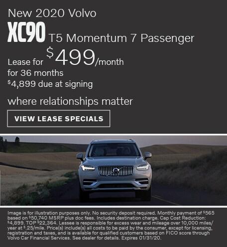 Jan 2020 XC90 Offer