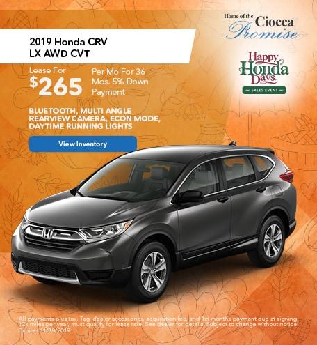 November 2019 Honda CRV LX AWD CVT