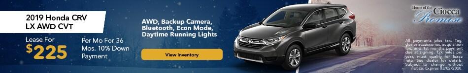 January 2019 Honda CRV LX AWD CVT