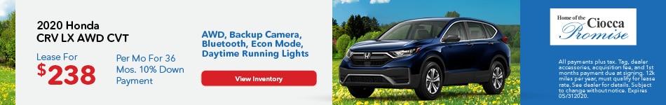 2020 Honda CRV LX AWD CVT