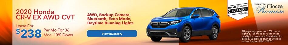 2020 Honda CR-V EX AWD CVT