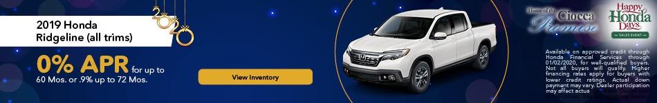 December 2019 Honda Ridgeline (all trims)