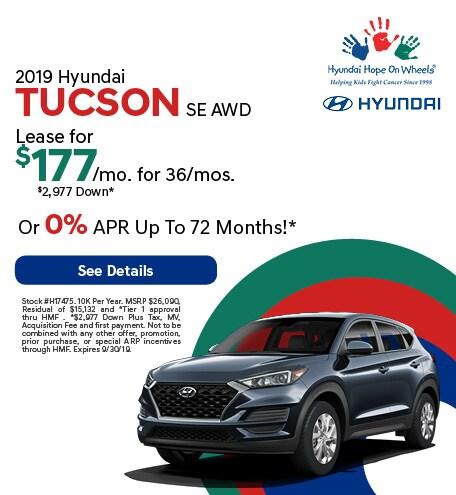 2019 - Tucson - September