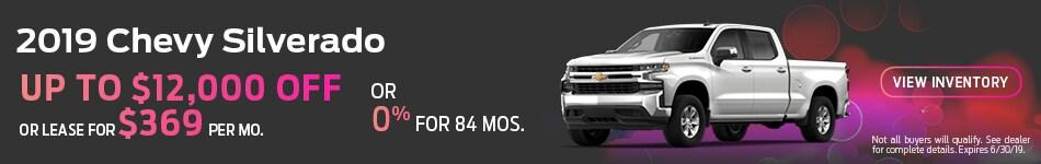 New 2019 Chevrolet Silverado 6/7/2019