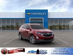 2020 Chevrolet Equinox LT 2LT SUV