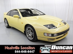 1989 Nissan Fairlady 300ZX Twin Turbo Coupe