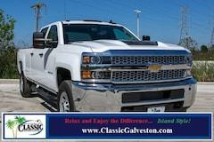 2019 Chevrolet Silverado 2500HD WT Truck Crew Cab