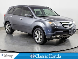 2008 Acura MDX LEATHER | SUNROOF | ALLOYS | CERTIFIED | SUV