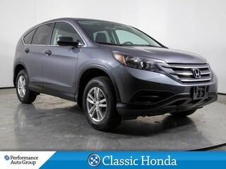 2014 Honda CR-V LX | AWD | HEATED SEATS | ALLOYS | CLEAN CARFAX | SUV
