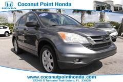 2011 Honda CR-V SE 4WD  SE