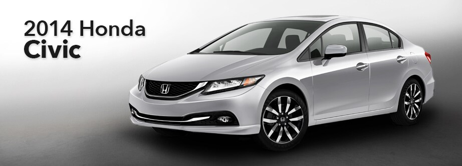 About The 2014 Honda ...
