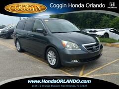 2006 Honda Odyssey Touring w/DVD Van