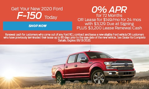 New Ford F-150 - August