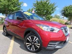 2018 Nissan Kicks SV SUV