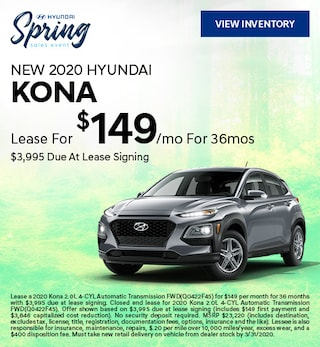 March 2020 Kona Lease