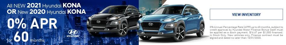 All NEW 2021 Hyundai Kona OR New 2020 Hyundai Kona