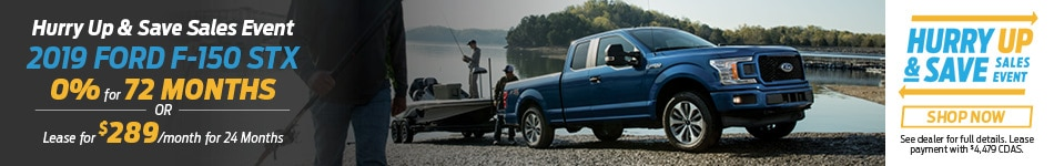 2019 F-150 hurry up and save Banner
