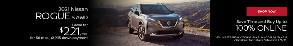 January 2021 Nissan Rogue S AWD